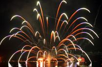 2016年芦ノ湖夏祭りウィーク 花火観覧船のご案内